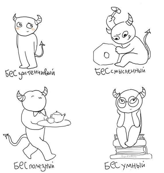 Смешные комиксы BroDude.ru brodude.ru, 11.07.2013, e17XdNEGwL07ey0advWDEY9aiM1lZBKf