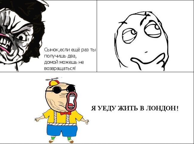 Смешные комиксы BroDude.ru brodude.ru, 11.07.2013, hqYQuzSg7dl28g15M9haq6ldDDo1NKvX