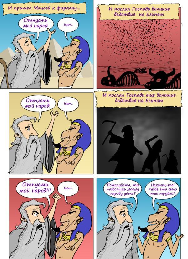 Смешные комиксы BroDude.ru brodude.ru, 11.07.2013, rZoAfrBgeg4mlVB6CayYy3ZPCZTlSPci