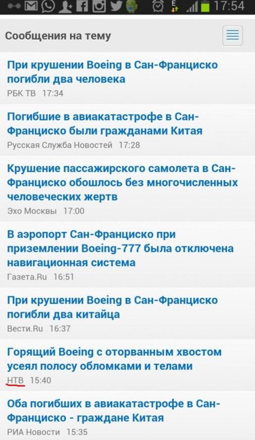 Смешные комиксы BroDude.ru brodude.ru, 11.07.2013, rsUG0fGoFe8hYNqdzNiyhja9cwTZYR5G