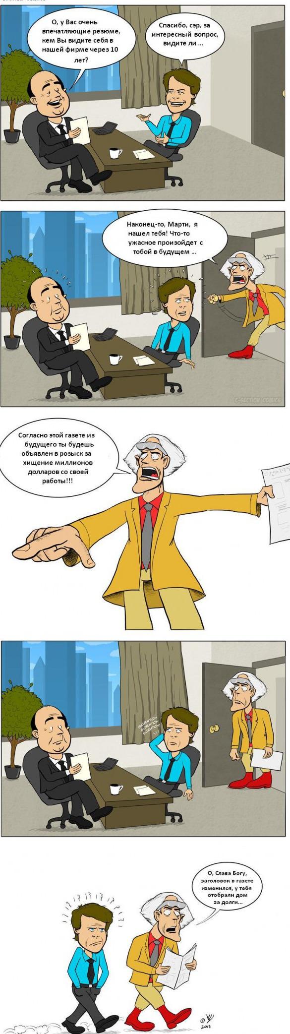 Смешные комиксы BroDude.ru brodude.ru, 11.07.2013, sdf6UrHdeMMgOOQd3rKqsZuMtN99cpQF