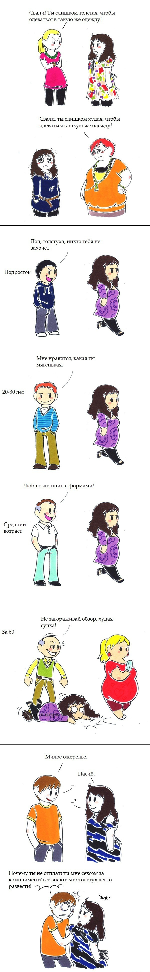 Смешные комиксы BroDude.ru brodude.ru, 11.07.2013, vShw95qc7zpshln3aoJeGqBhs0VAcDFn