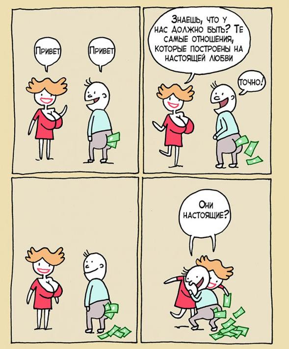 Смешные комиксы BroDude.ru brodude.ru, 11.07.2013, x5uAtSwFjIdXVCJCFN2GJzdBjDB9H0Pe