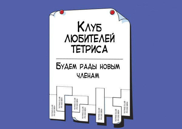 Смешные комиксы BroDude.ru brodude.ru, 11.07.2013, xX9XUieRpbZspYtpoXnpsfDr834sLslS