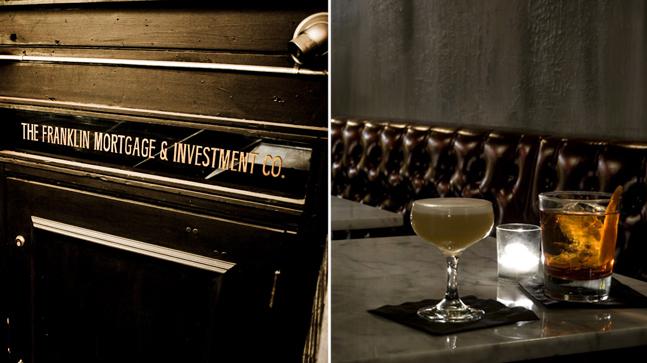 секретные бары