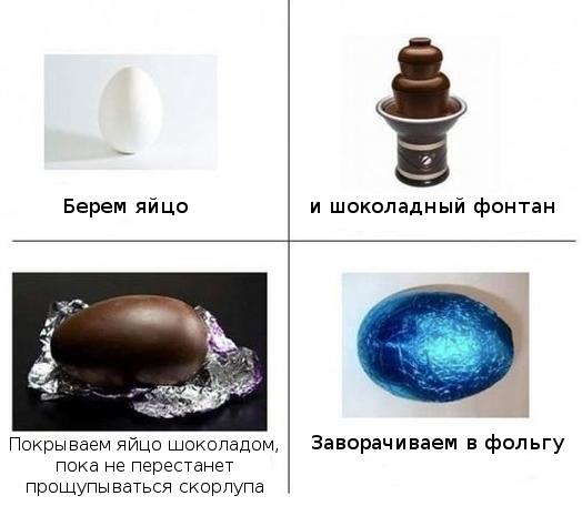 brodude.ru_16.12.2013_e1xyr1TEoItA0