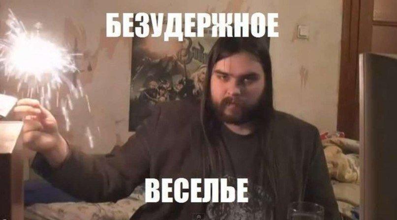 brodude.ru_30.12.2013_OhXuNTrmIWNAr.jpg