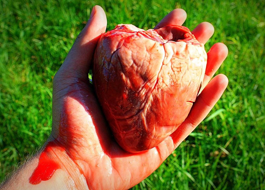 ней сердце:
