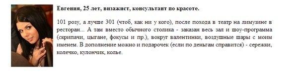 brodude.ru_17.02.2014_VZYsoNJjHveFx