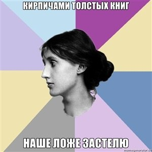 brodude.ru_20.03.2014_R7eZEOLi2XTV8