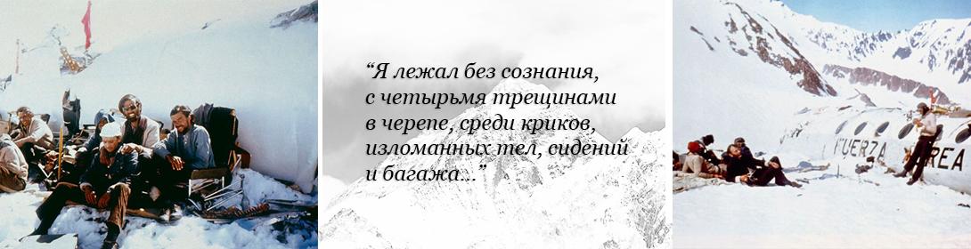 Остаться в живых BroDude.ru