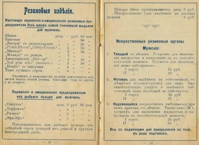 brodude.ru_15.04.2014_j01EEy1dY3Mxo