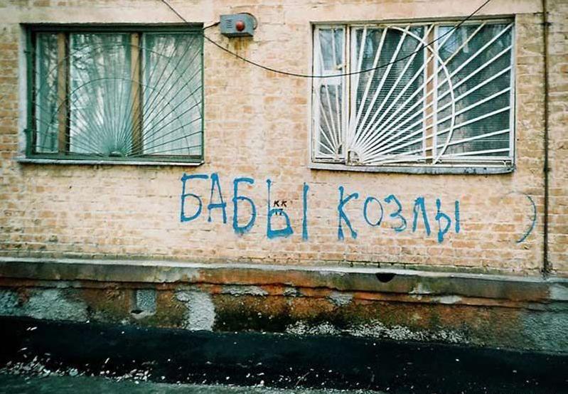 brodude.ru_22.04.2014_mB3y1qaIJ1Xkk