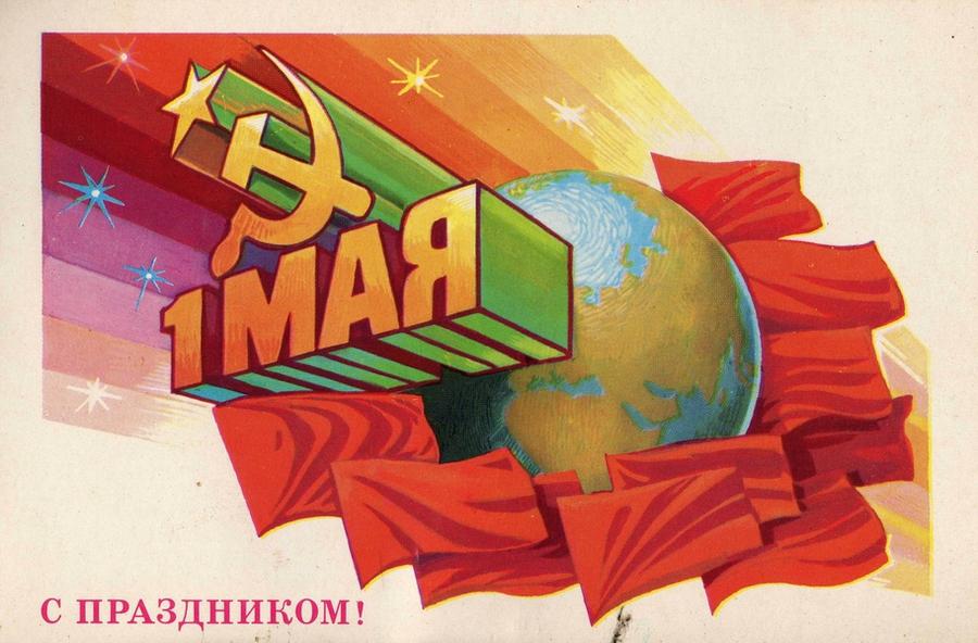 http://brodude.ru/wp-content/uploads/2014/04/brodude.ru_30.04.2014_vhW2fNEBT4WmT.jpg height=547