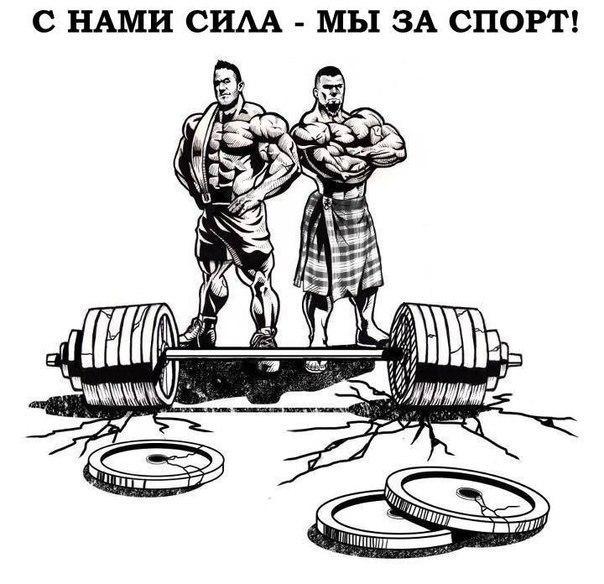 brodude.ru_4.04.2014_aiEChBsZ90tEv