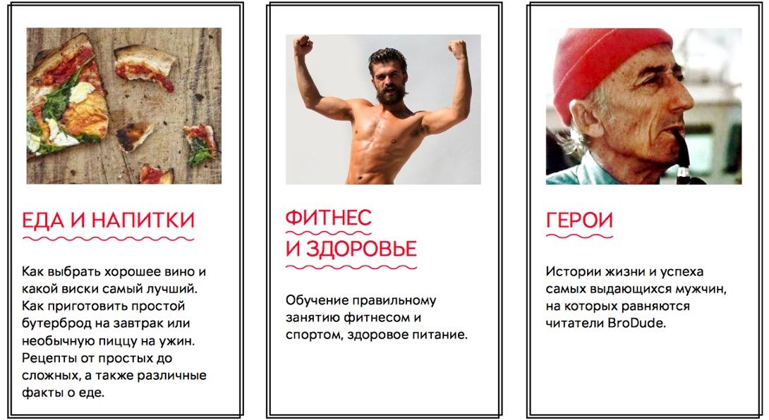 brodude.ru_29.06.2014_ccqQ0y7Xx6USM