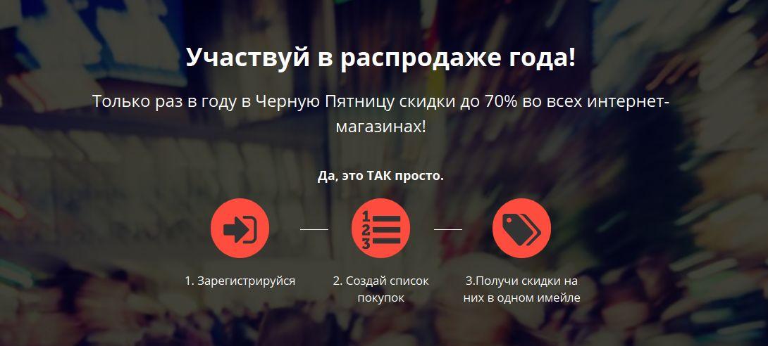 brodude.ru_20.11.2014_WJ8rpjlmIW5uz
