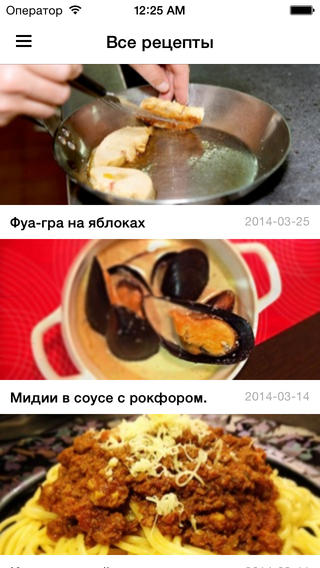 brodude.ru_11.12.2014_llSzdreQl3lnw