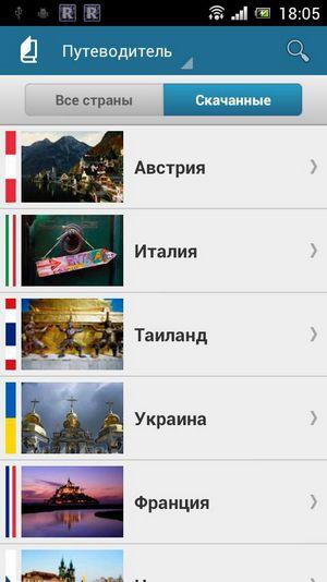 brodude.ru_11.12.2014_2PTgZ3uaUJS1O