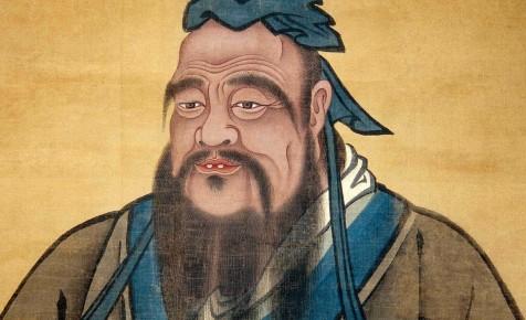 Добавим в жизнь немного конфуцианства