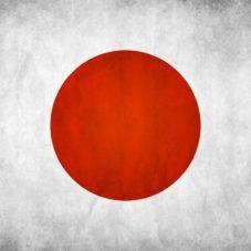 Необычные аспекты японской культуры