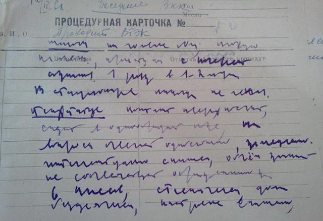 brodude.ru_28.04.2015_qwbkOlNUyBmJp