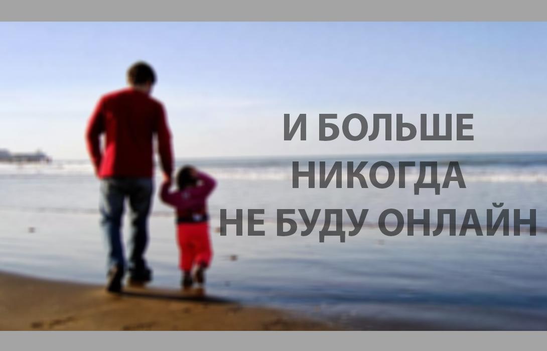brodude.ru_20.04.2015_p9T96fVdTEior