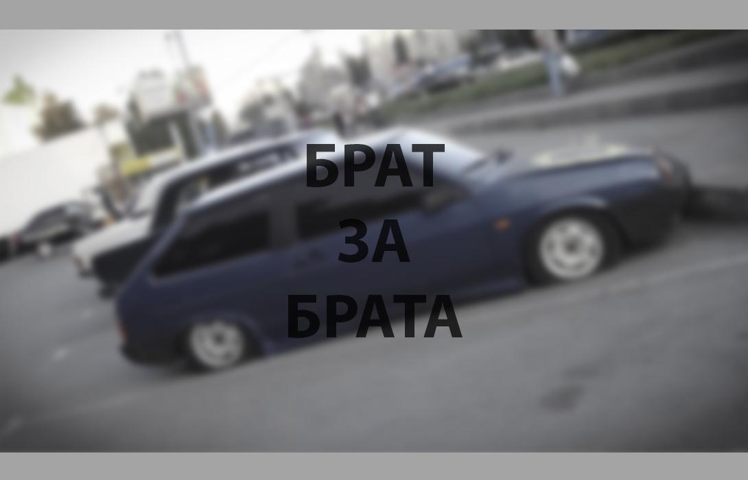 brodude.ru_20.04.2015_gTQVGZi8ggj4M