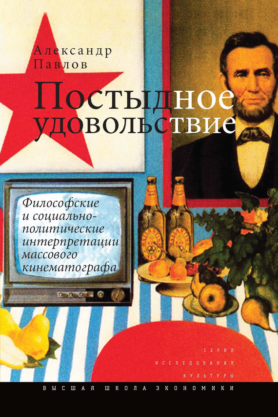 brodude.ru_31.07.2015_hiORUJwLmflN1