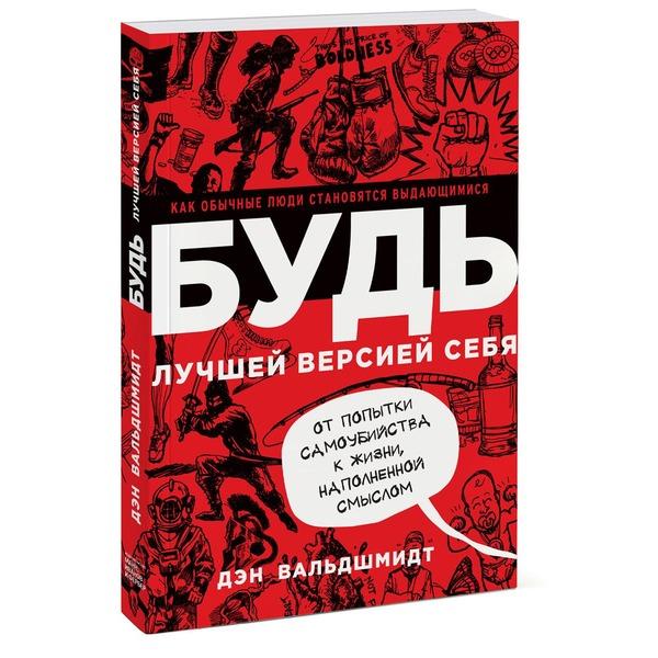 brodude.ru_26.08.2015_nKdqyQwIkPhDx