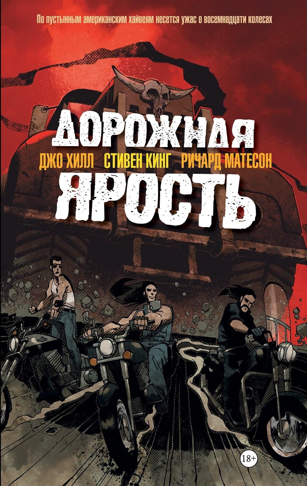 brodude.ru_9.09.2015_xfIGCOkRbhRzs