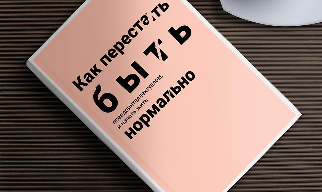 brodude.ru_17.03.2016_WjUOVQtKqM0xY