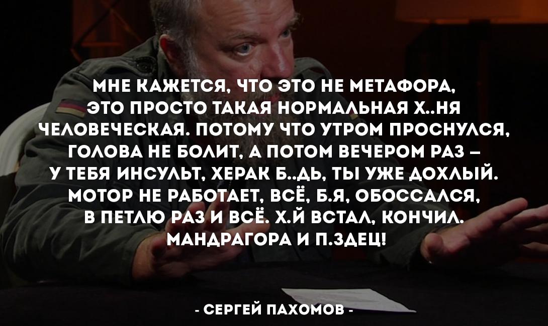 brodude.ru_28.03.2016_XZiul3ybD5i7y