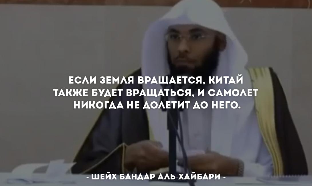 brodude.ru_28.03.2016_6pUmAGkaGhXUt