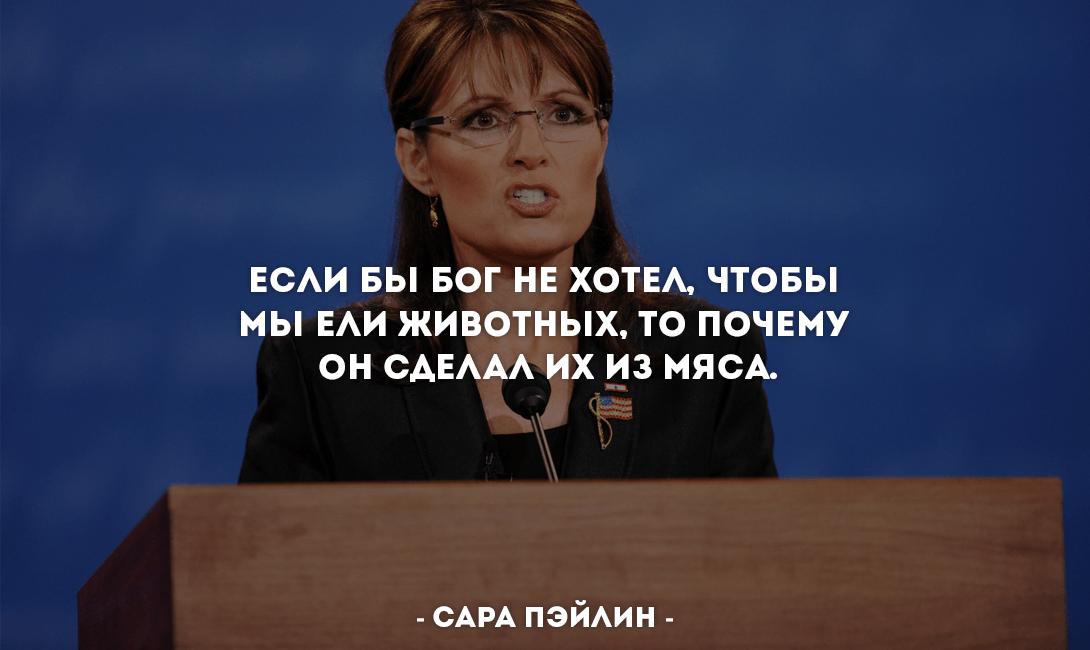 brodude.ru_28.03.2016_clelGCqoa4p7a