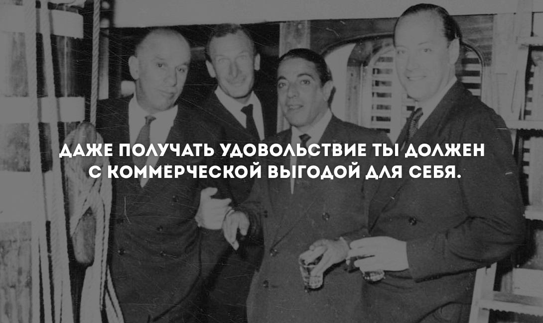 brodude.ru_20.04.2016_iM6eN8V4ygmRk