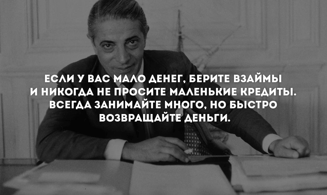 brodude.ru_20.04.2016_ZzJWfkyi7XcnQ