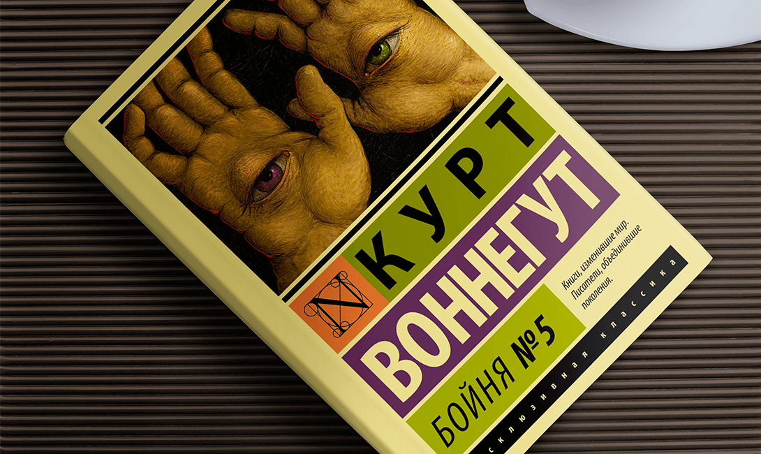brodude.ru_1.06.2016_Ty5BzcH4ItoCp