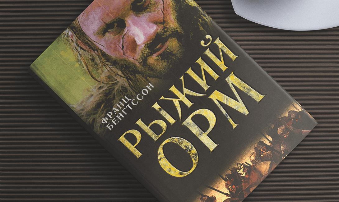 brodude.ru_27.07.2016_mGkMGdcRxqSAt