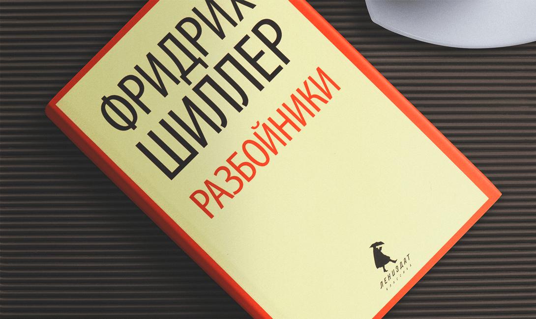 brodude.ru_10.08.2016_quC0RnpH5n54l