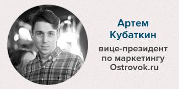 brodude.ru_18.08.2016_VNEQjCcMcrq6t