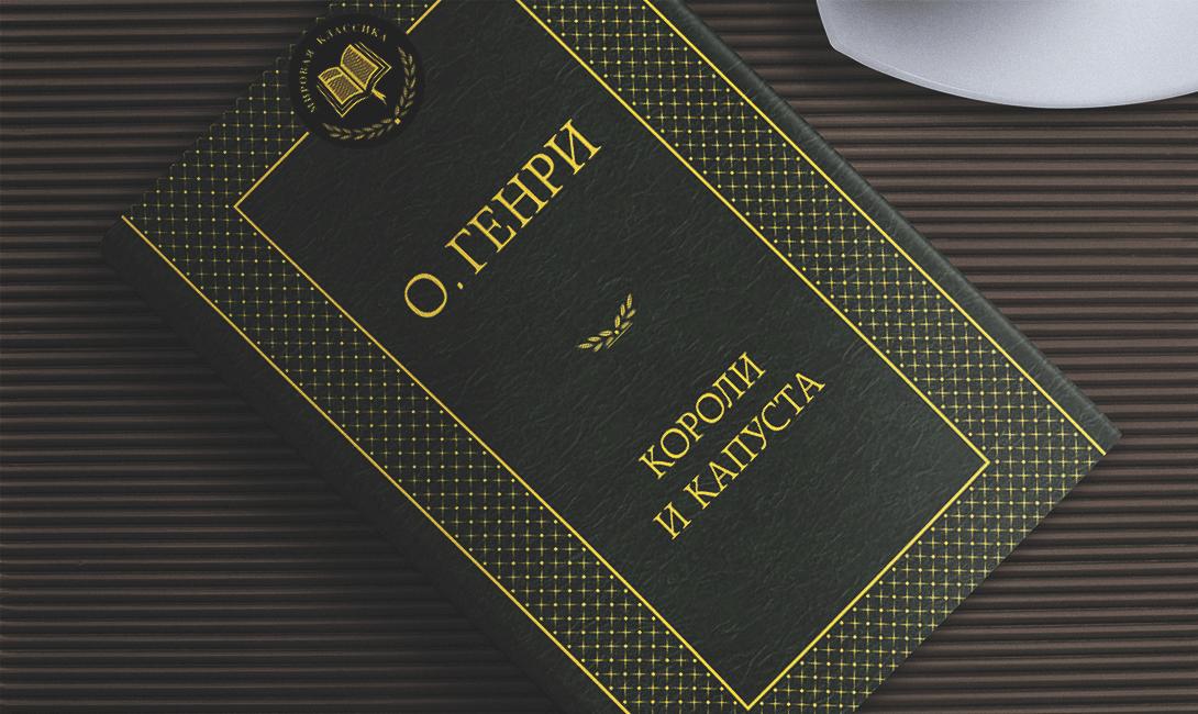 brodude.ru_24.08.2016_IZee5yTYl7HxJ