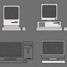 Как изменился твой компьютер за последние 5 лет