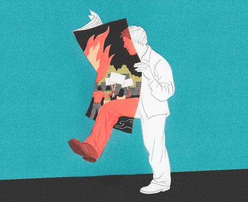 Общественно полезен: как менять реальность под себя