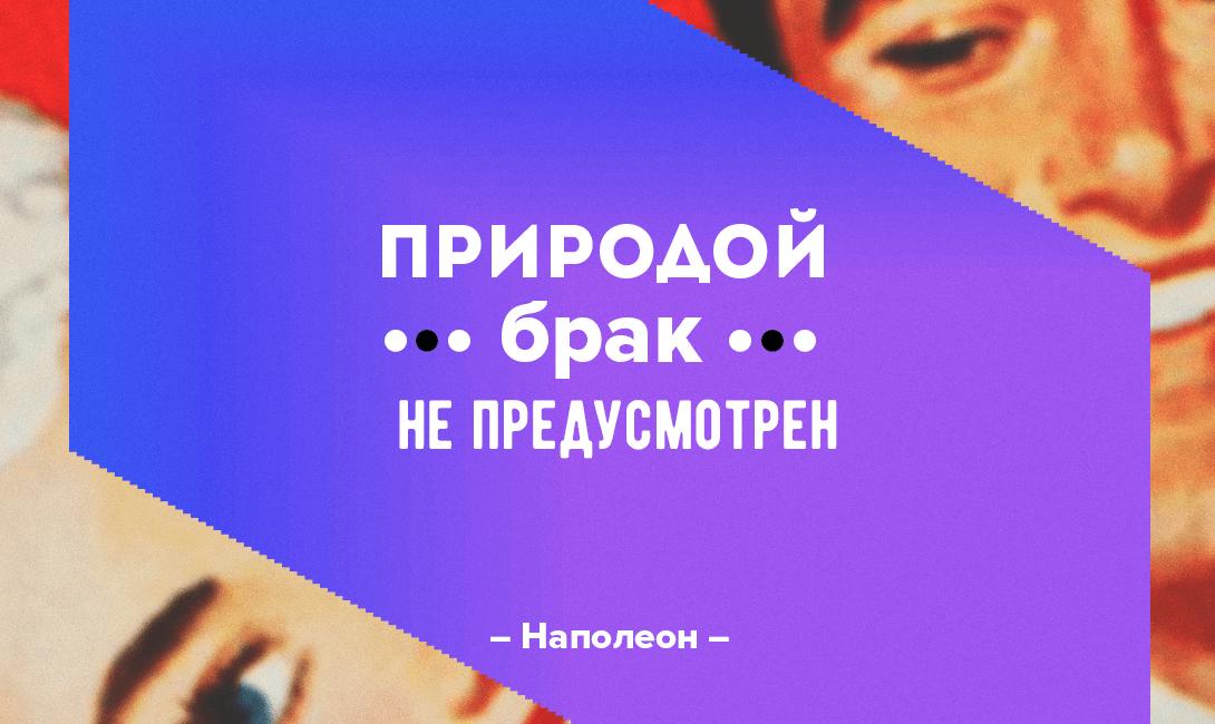 brodude.ru_19.09.2016_gOrSp8kGIotiU