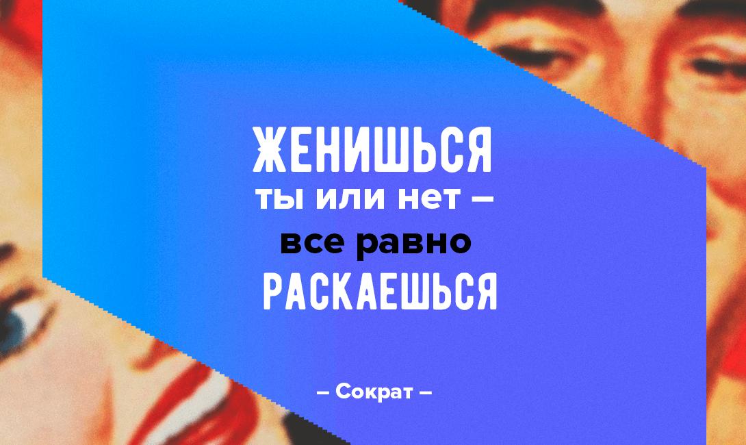 brodude.ru_19.09.2016_5zImG8kD85elQ