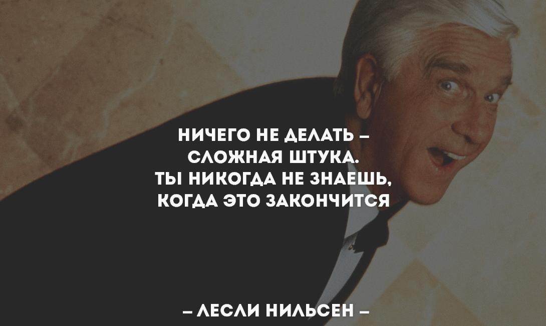 brodude.ru_26.09.2016_gI10V9DebacBF