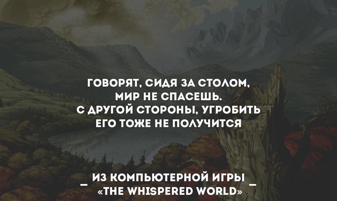 brodude.ru_26.09.2016_AH000GofqyM2g