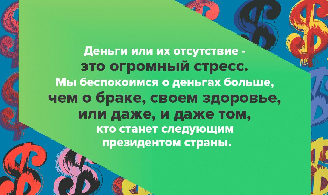brodude.ru_27.09.2016_3JWGt1w54SNFj