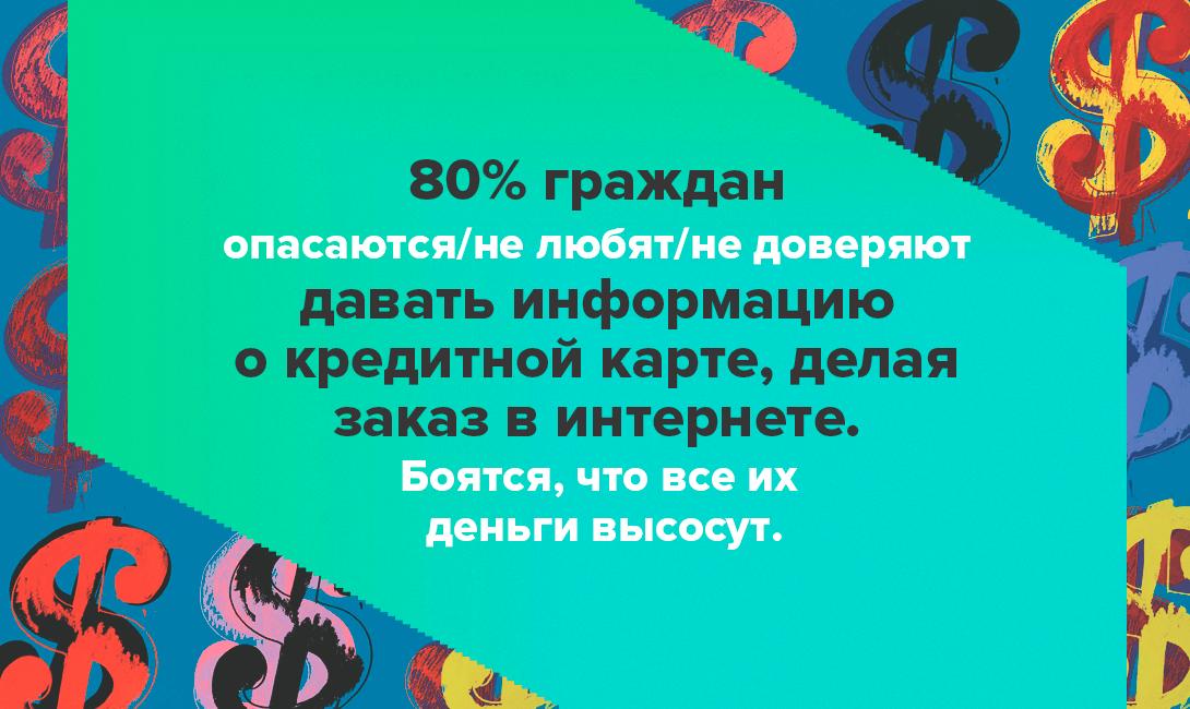 brodude.ru_27.09.2016_7tQIlGO4K91DI